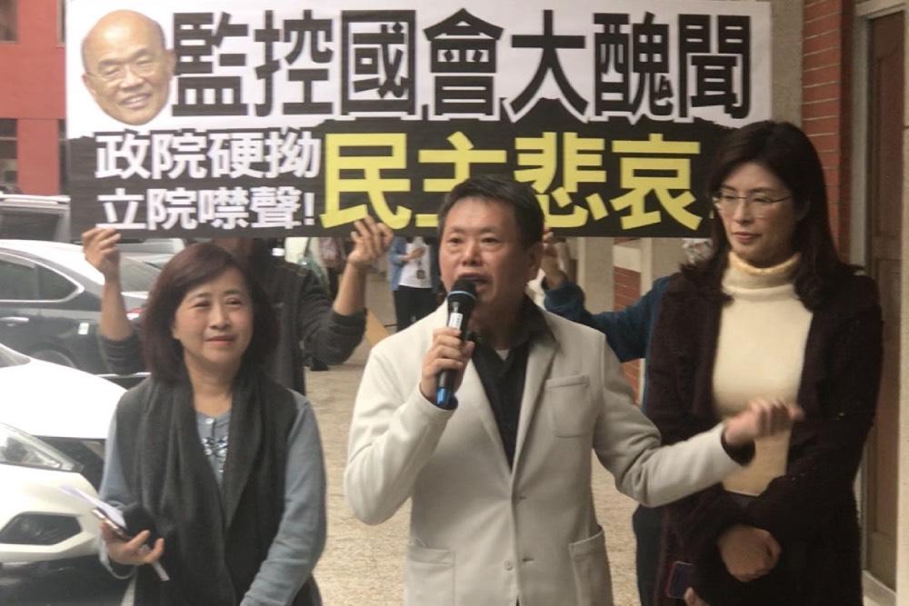 【有影】國民黨:警總再現?政院監控國會 警察成蘇貞昌御用打手