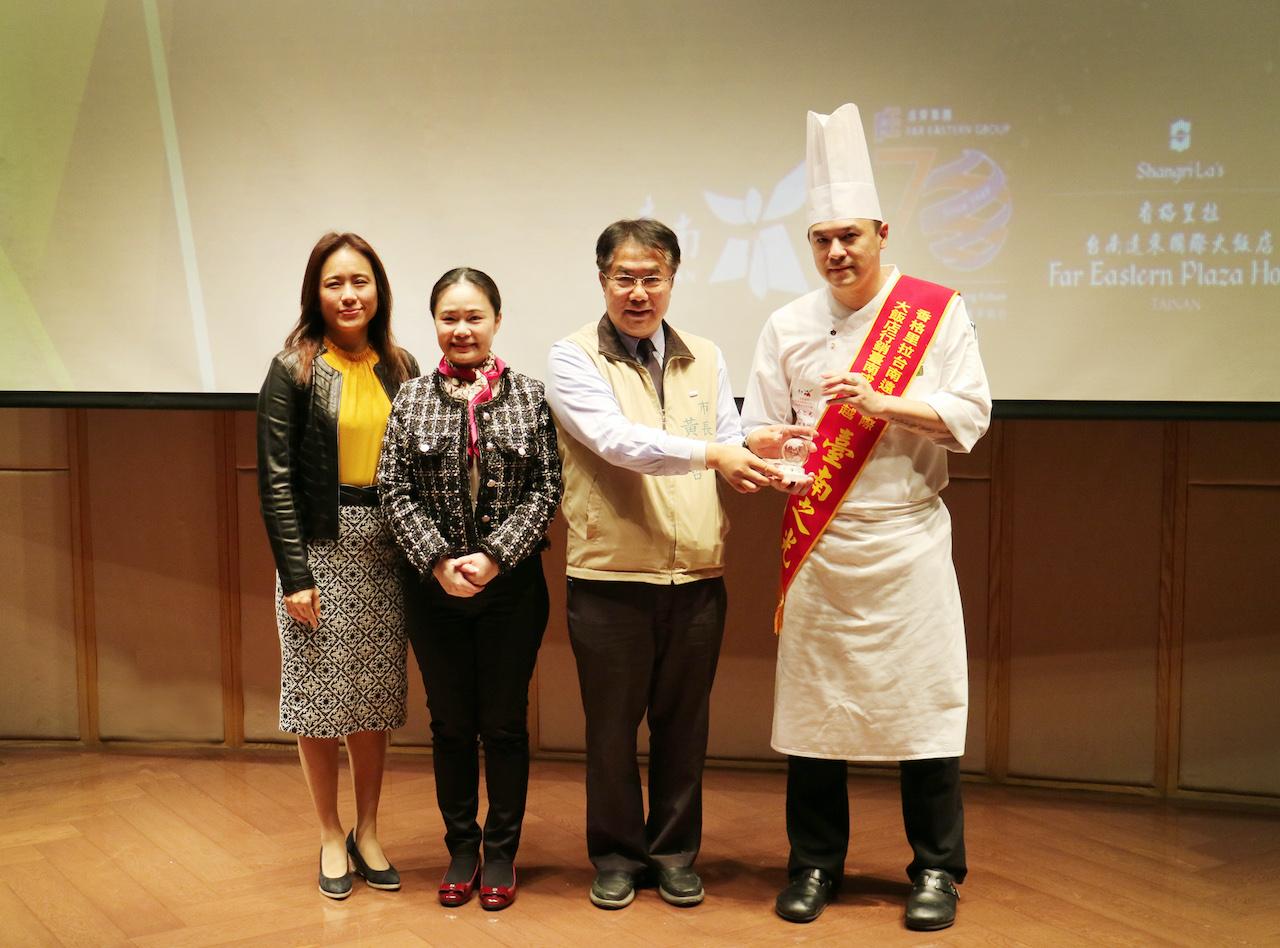 黃偉哲認證 台南遠東國際飯店獲頒臺南之光