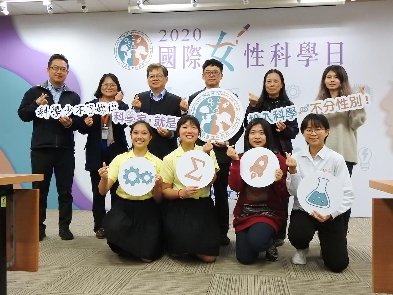 211國際女性科學日 科技部全台舉辦體驗活動