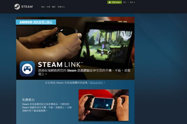 中國版Steam確定今年初上線 恐不能跨區、遊戲被封禁、限制遊戲時間陸網友崩潰