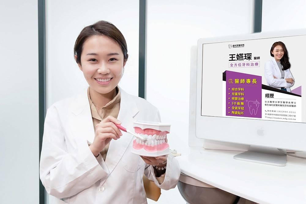 【有影】洗牙不等於美白 定期照護才能常保牙齒健康