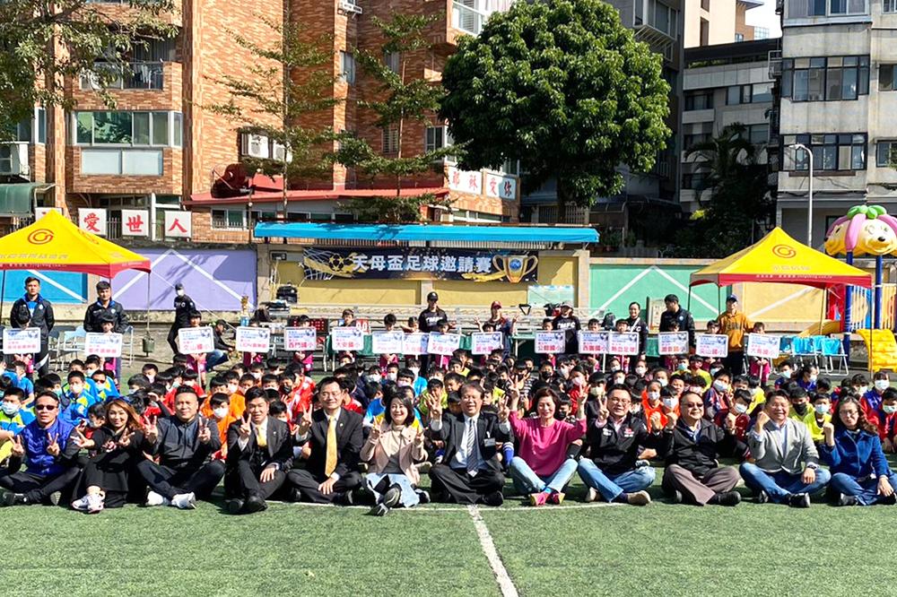 第16屆天母盃兒童足球邀請賽順利落幕 永慶房屋投身公益六度贊助