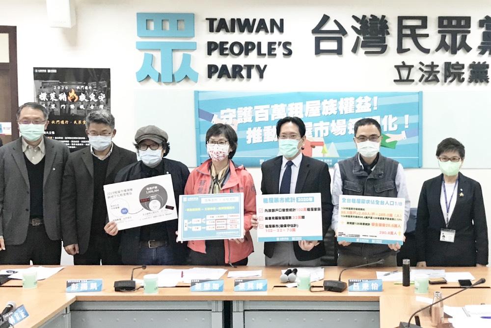民眾黨:台灣房價所得比飆升 薪資未相對成長 年輕人已放棄買房