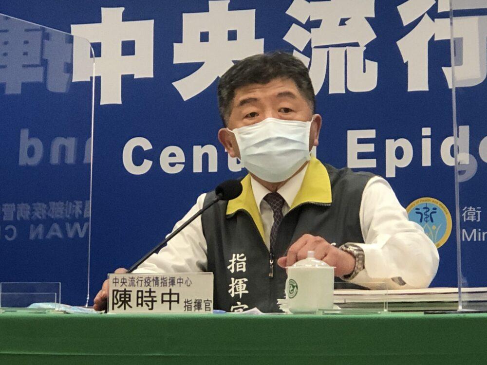 二度拉高門禁  陳時中下令北北桃醫院「停止開放探病」2周