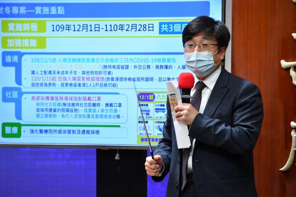 衛福部向政院報告疫情現況及因應作為 至蘇貞昌裁示全未提疫苗