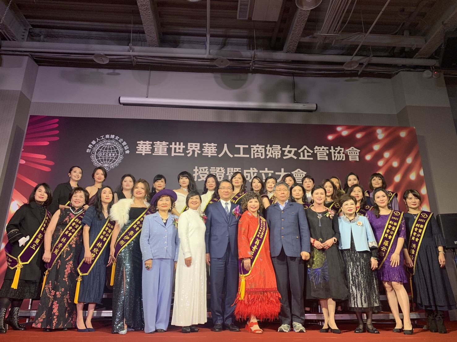 【有影】 全球第75個分會!華董世界華人工商婦女企管協會成立 女力大爆發