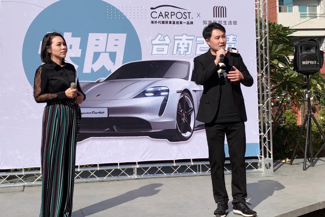 在台唯一落地Porsche電動車登台南知事官邸 古蹟、CARPOST跨世代融合