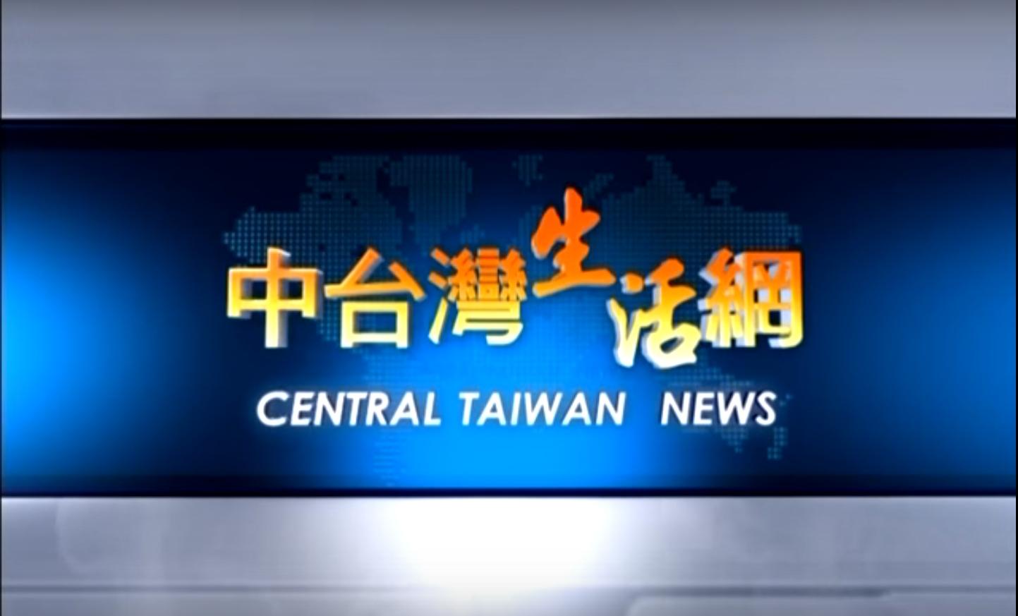 恐無法轉戰新聞台!台數科生活頻道同意換照 NCC要求降低新聞節目比率