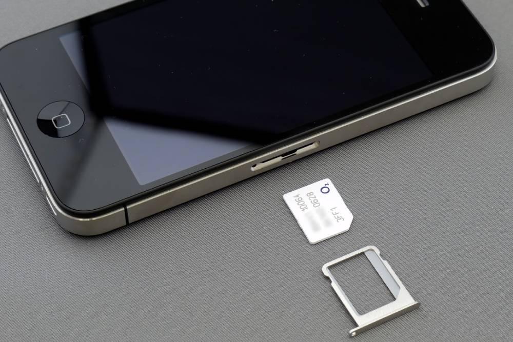 駭客鑽SIM卡漏洞追蹤被害人位置 時間恐長達2年以上