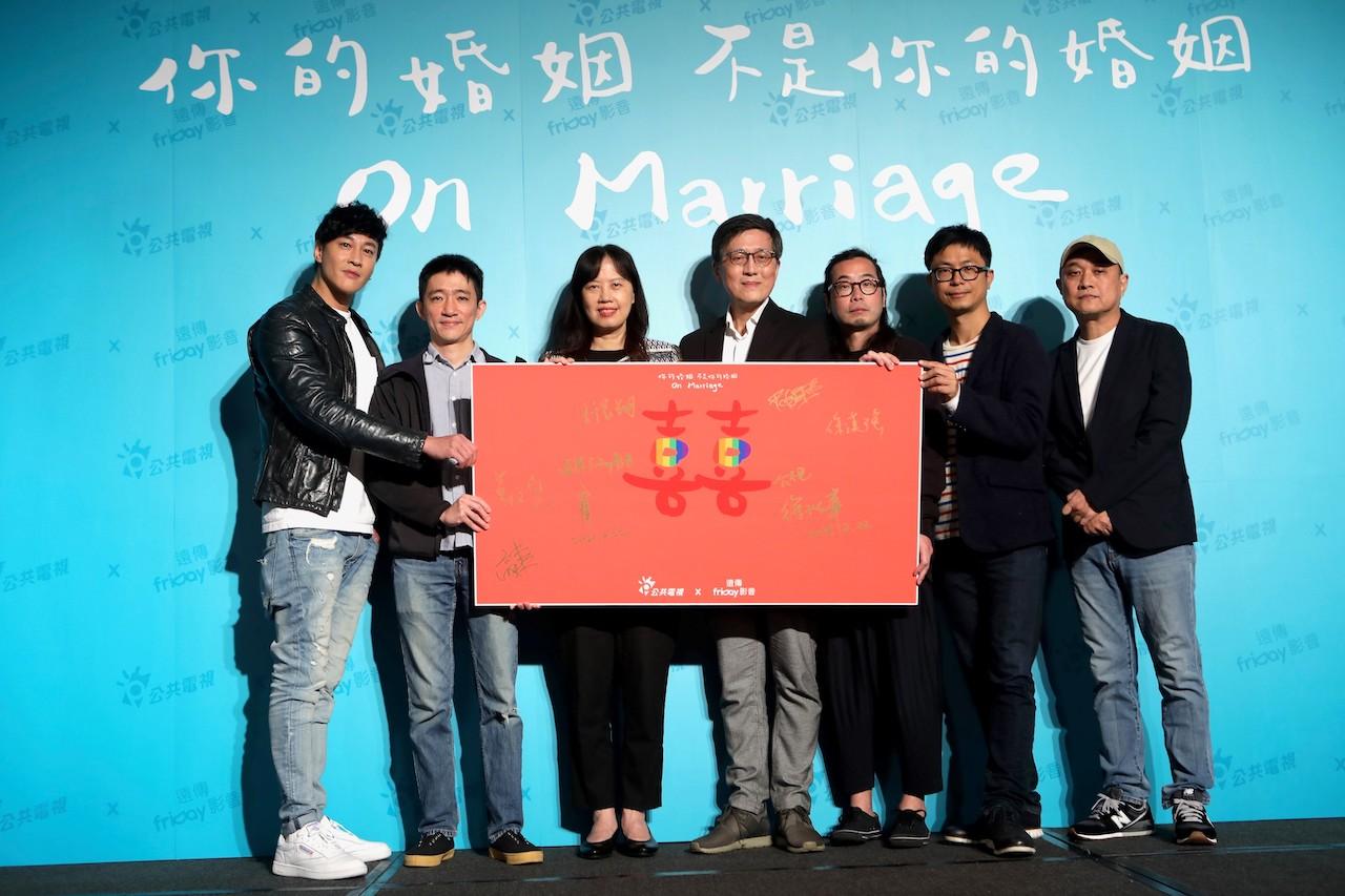 你的婚姻不是你的婚姻劇集開拍!遠傳攜手公視挹注台灣影視創作能量