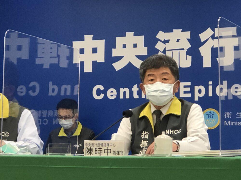 買BNT疫苗遭打壓  談中國疫苗?陳時中酸「不知喜歡打的人有多少」
