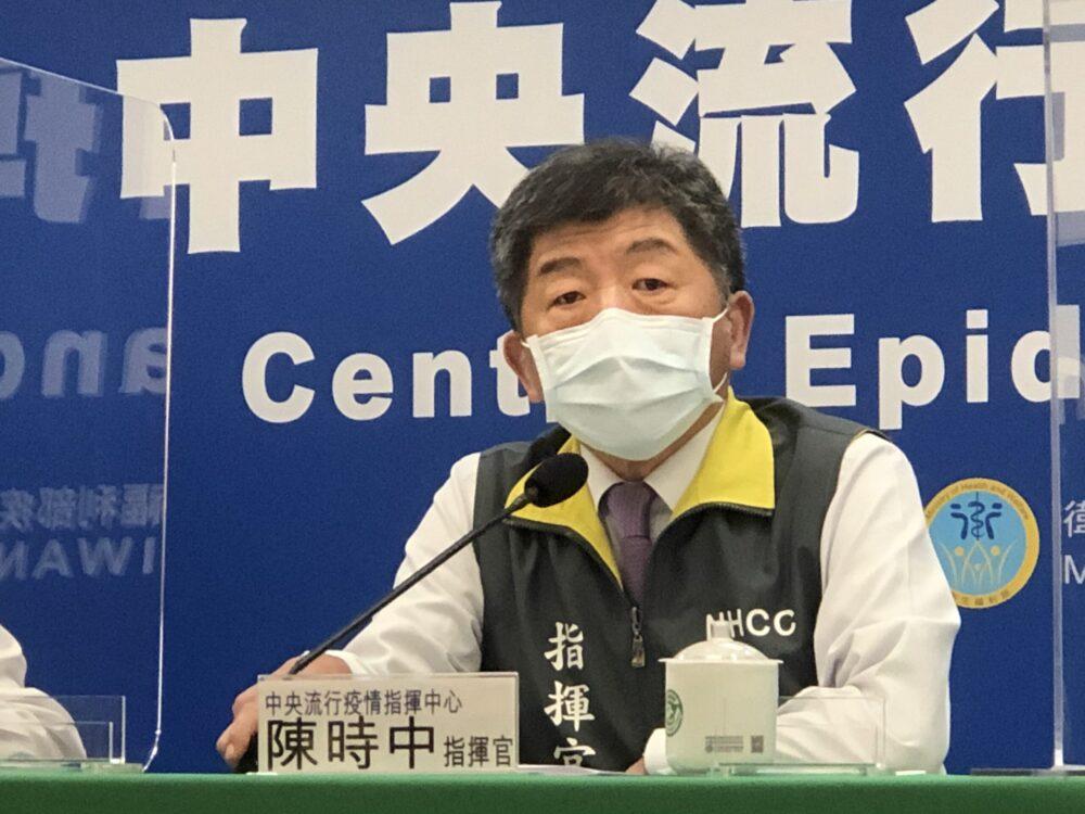【藍蝴蝶專欄】時空背景不同! 陳時中改口,沒必要排除大陸疫苗?