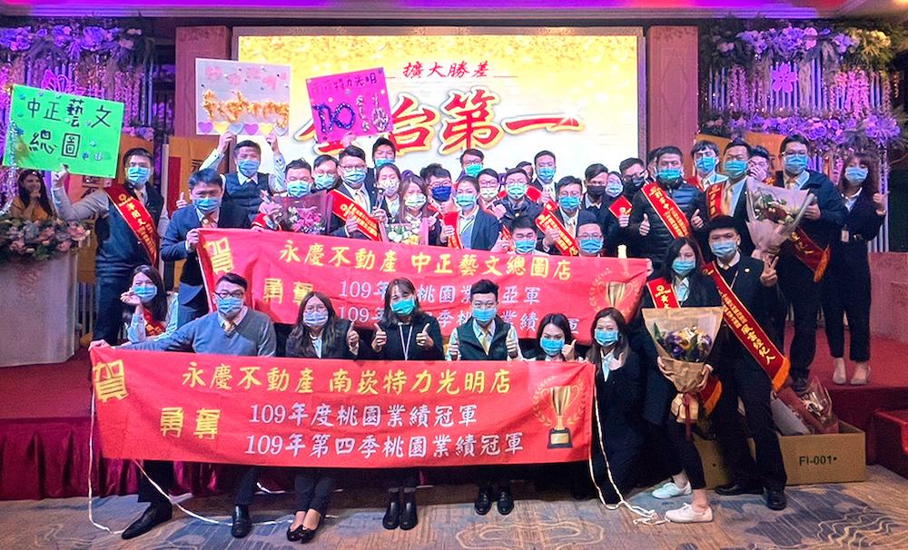 永慶不動產林碩茂團隊震撼桃園區  2年開3店、累積業績直逼1.8億元