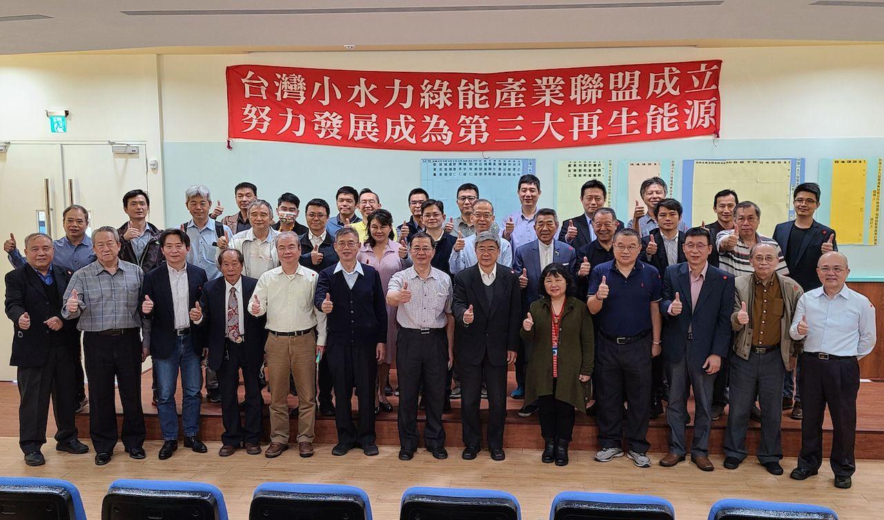 【有影】小水力聯盟正式成立!整合產業推升台灣第三大再生能源