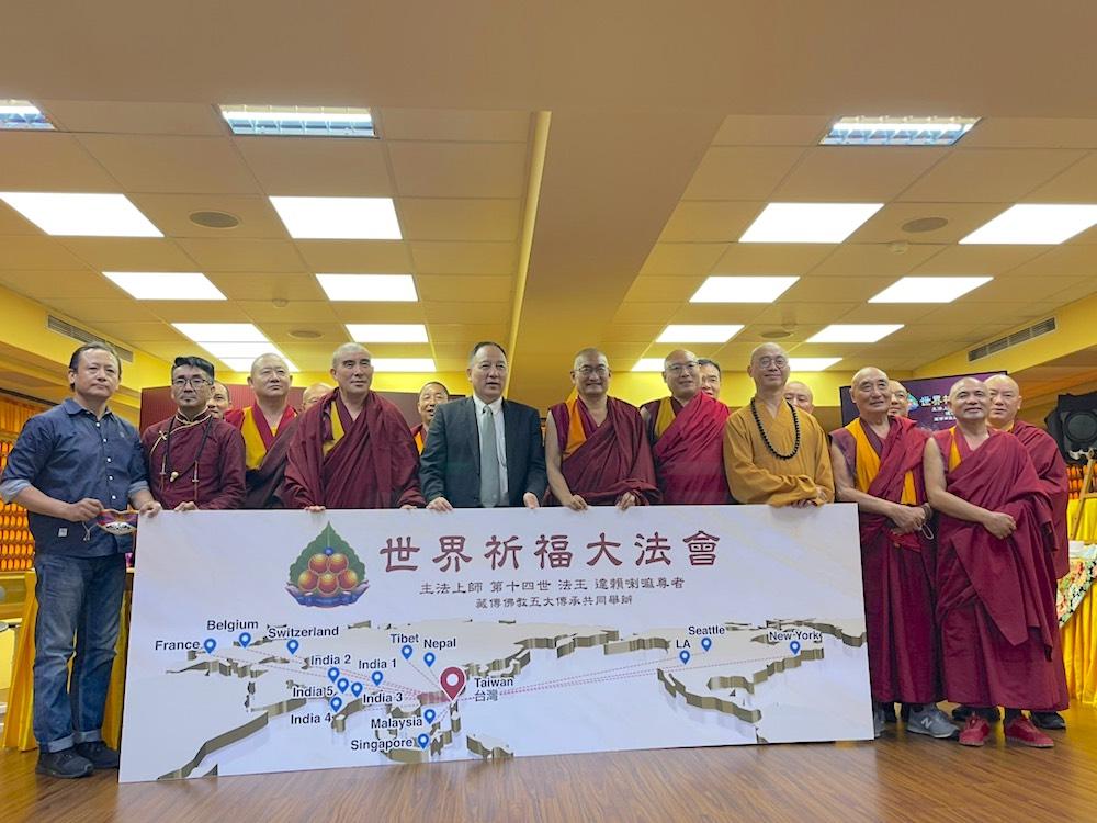 世界祈福大法會5/1在台舉行 達賴喇嘛視訊主持祝禱疫情平息