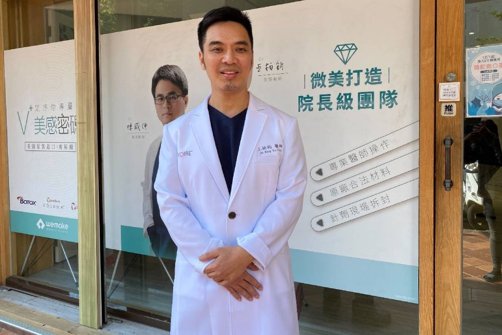 【有影】這支玻尿酸在韓國爆紅  醫師解析受歡迎的特點