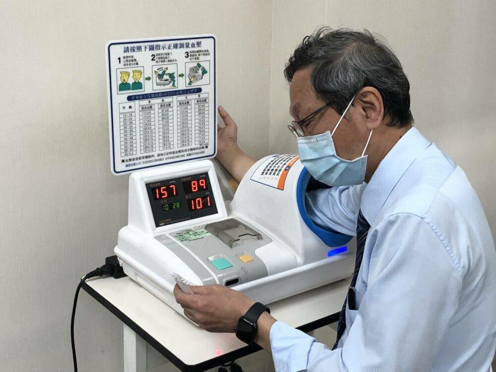 高血壓怎吃藥都不降?  身中這類「白袍高血壓」害他差點出大事