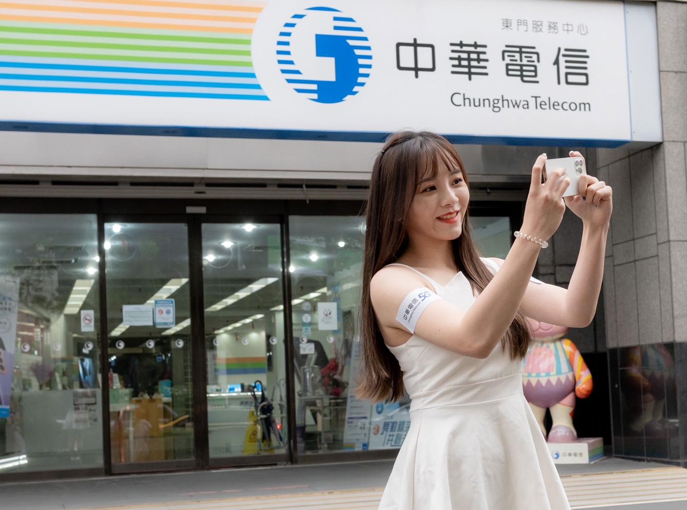 4項體驗皆全台NO.1!中華電信行動網路獲國際2大權威機構認證