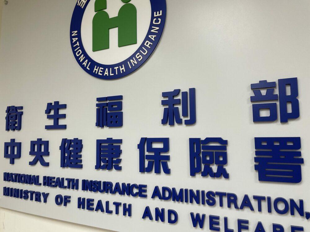 健保揭財報全台醫院「賺多賠少」  基層醫護大喊無感!薪資沒改善