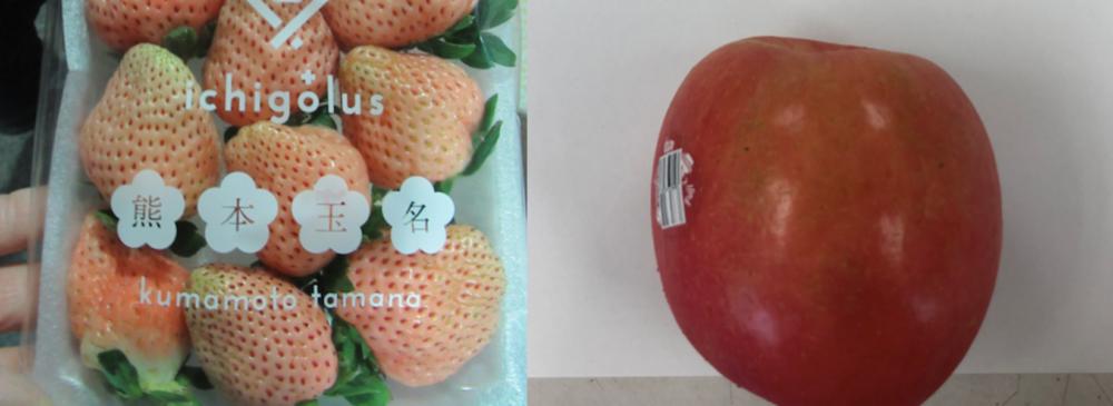 好市多「美國富士蘋果」連兩周遭逮出包!  熊本白草莓查出禁用農藥