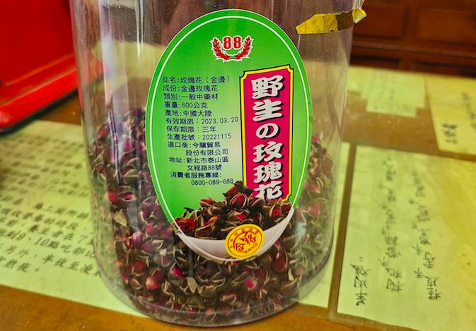 泡茶變泡農藥下肚!北市驗出好毒「玫瑰花」  一口氣4農藥超標