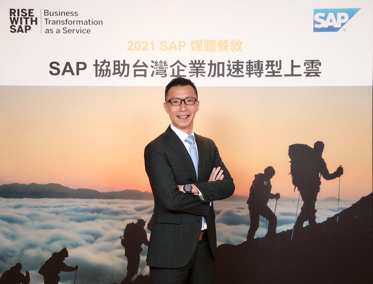 企業數位轉型一站式解決!RISE with SAP戰略正式落地台灣