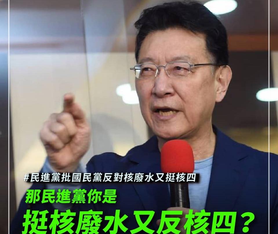 【有影】賣台叛國!趙少康批謝長廷背叛台灣 籲蔡英文立即召回