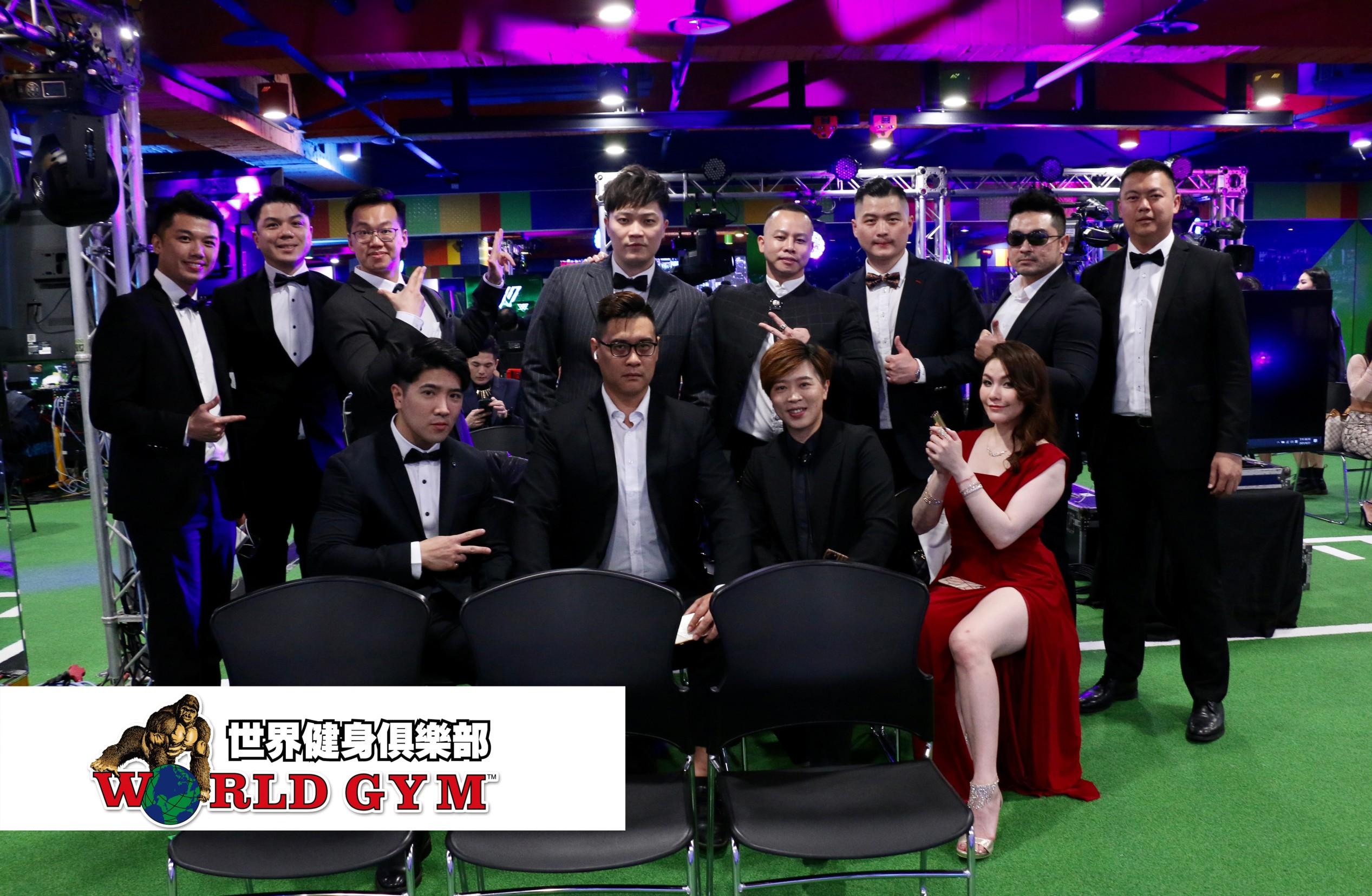 拼明年IPO!5600名員工線上春酒 World Gym超大獎現金400萬