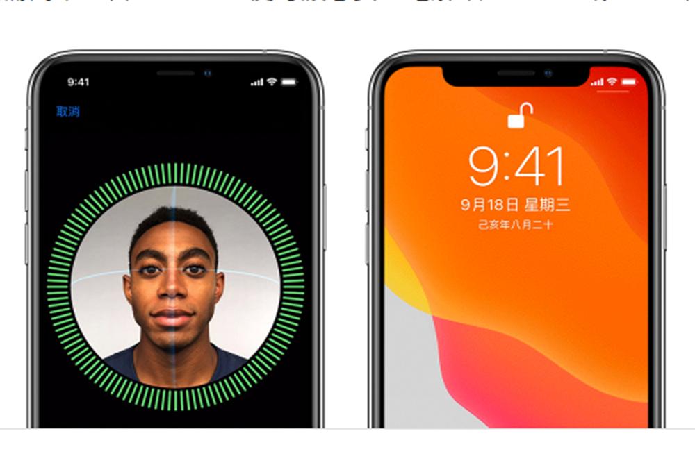 不脫口罩也能解鎖!iOS 14.5下週登場 Face ID解鎖新方式曝光