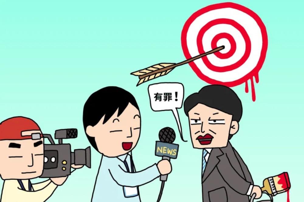 【侯寬仁6-1】蔡富強:侵害人權 先射箭再畫靶脅迫取供製造冤獄