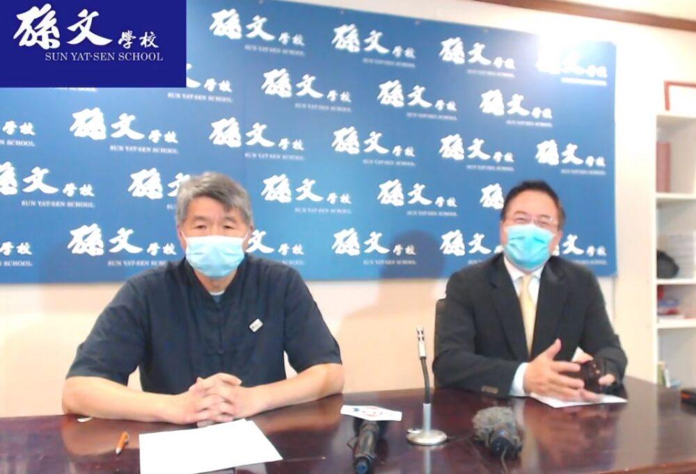 張亞中、蔡正元宣布:孫文學校取得BNT國藥各500萬劑疫苗