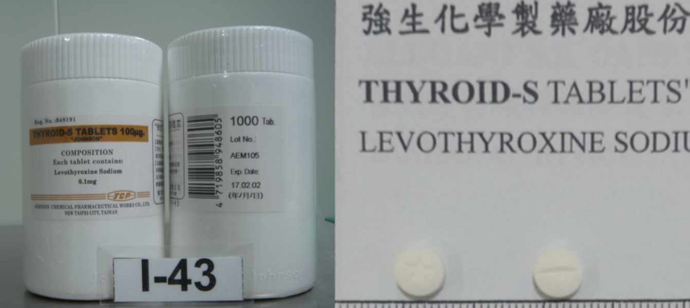 甲狀腺藥出包!強生「活甲錠」主成分驚驗不足  5批號全面回收
