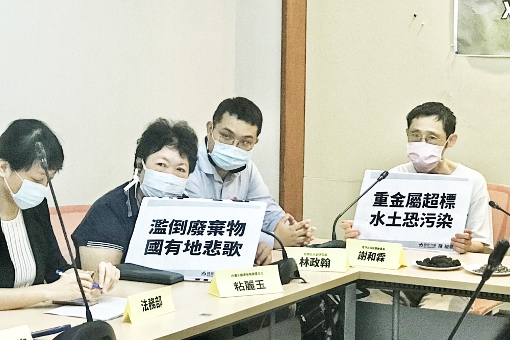 台南有害廢棄物起訴書無重金屬檢測結果 陳椒華質疑疏漏或官商勾結