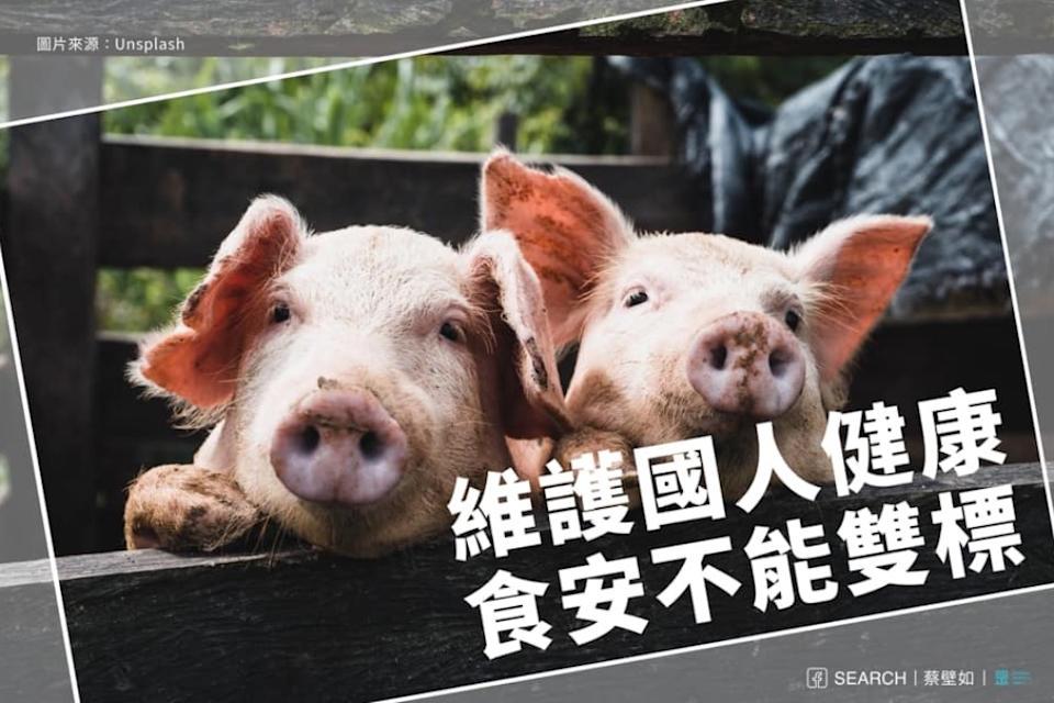 反瘦肉精民團:18個月以下嬰幼兒萊劑代謝能力不足 別餵他們吃萊肉