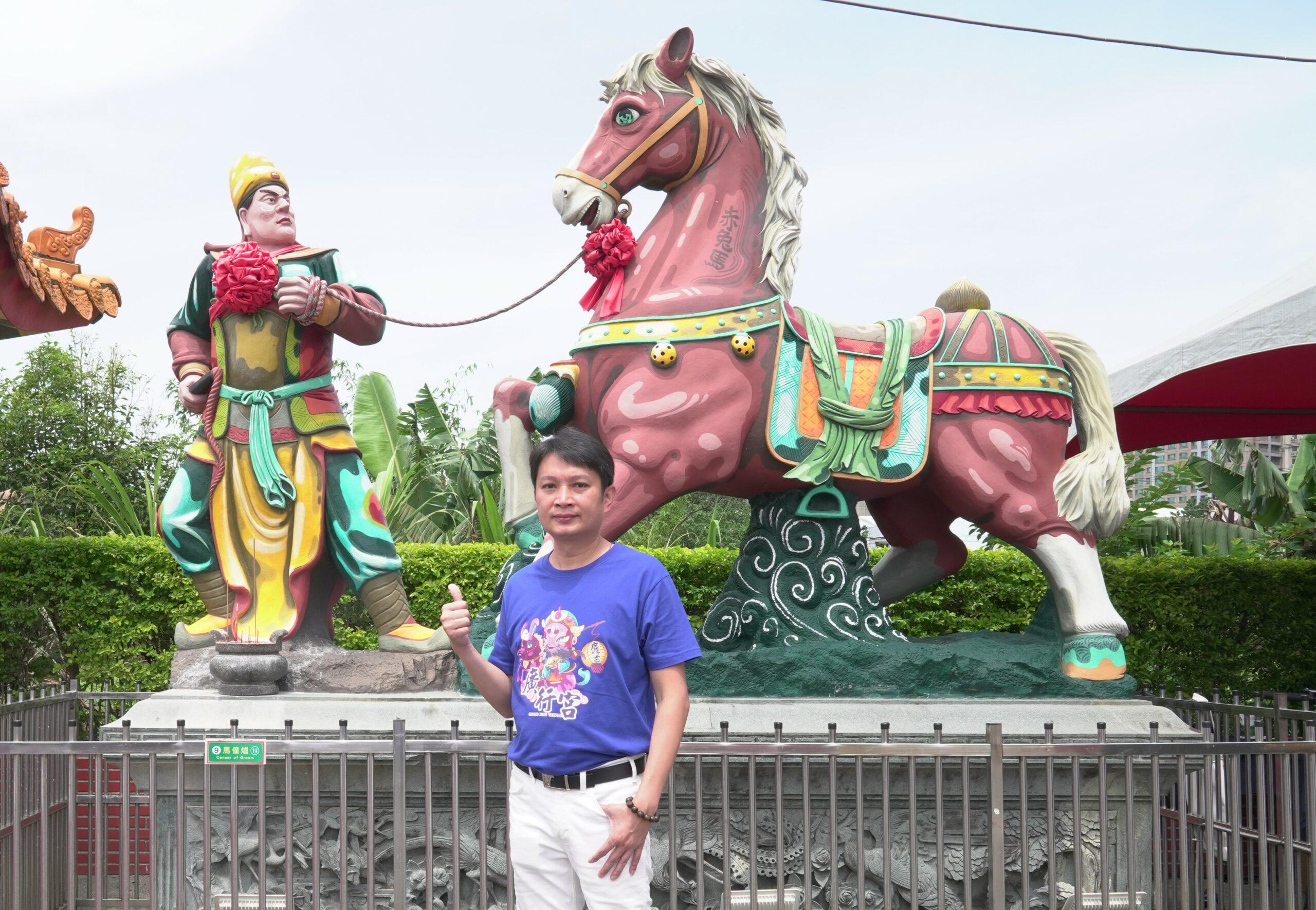 【有影】三峽廣行宮主委成立中華赤兔文教公益協會 親子嘉年華盈餘捐弱勢團體