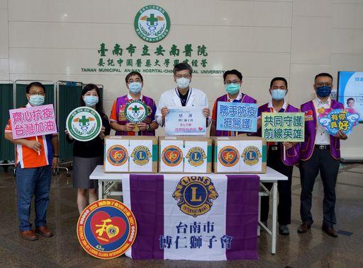 暖心抗疫!北中南民間團體齊捐防疫物資 盼台灣早日挺過難關