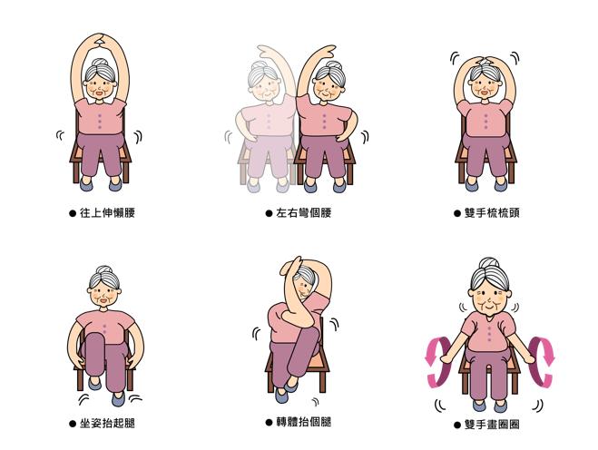 老人體能差不能出門動沒關係  6招「坐著運動一樣有效」!