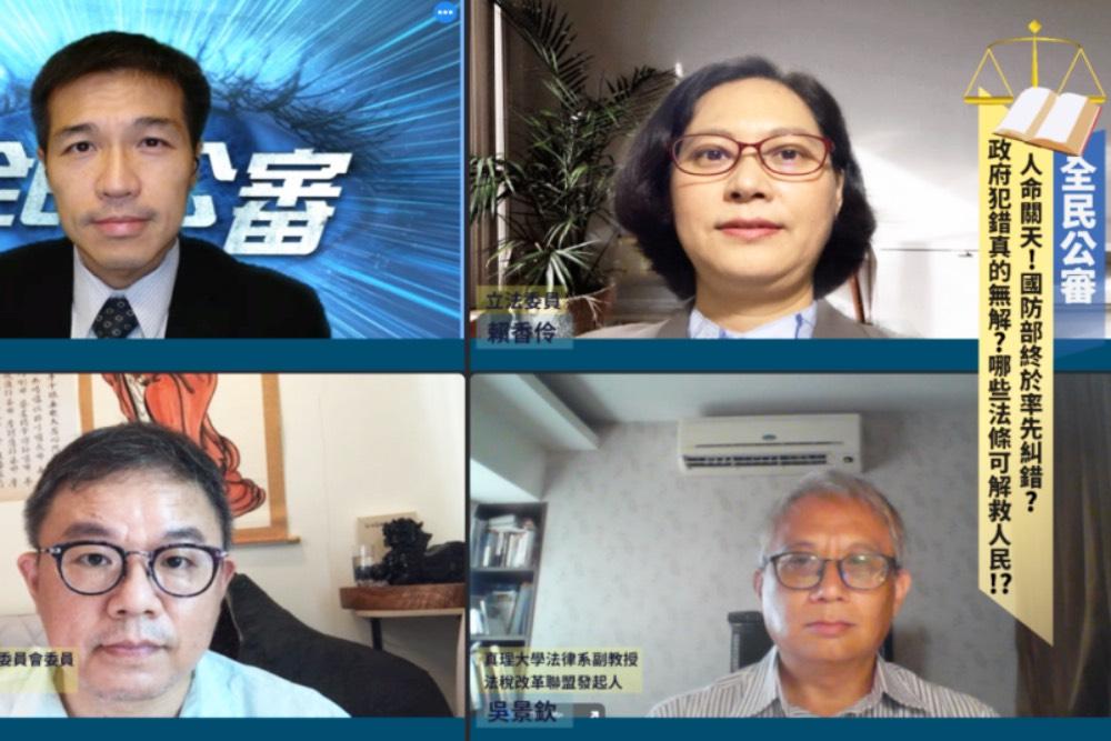 蘇詠盛跳樓身亡案 《全民公審》:行政單位死不認錯 司法自廢武功