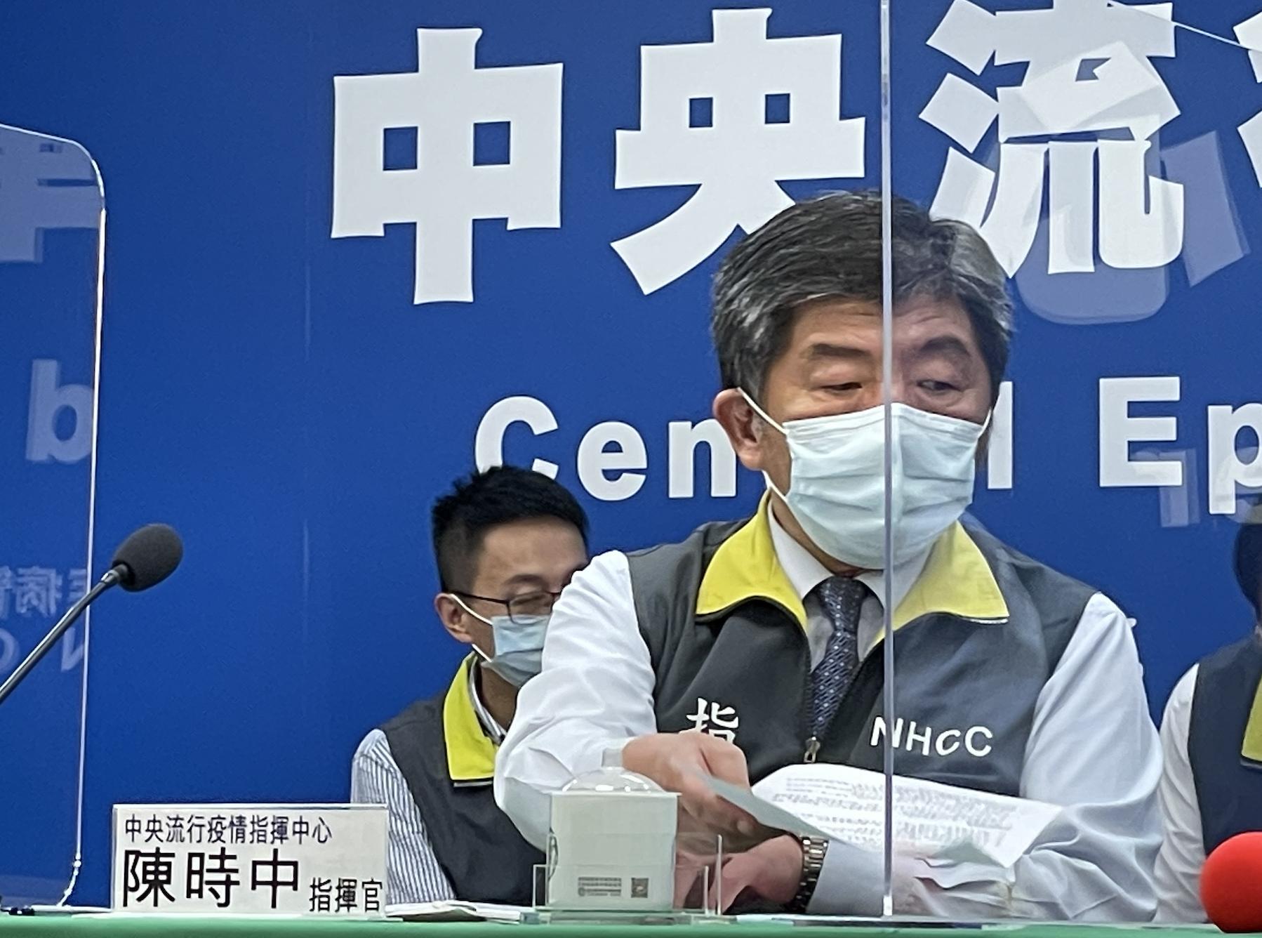 【有影】學生打BNT有反悔權!  陳時中:校園接種同步開放「殘劑」給這些人打