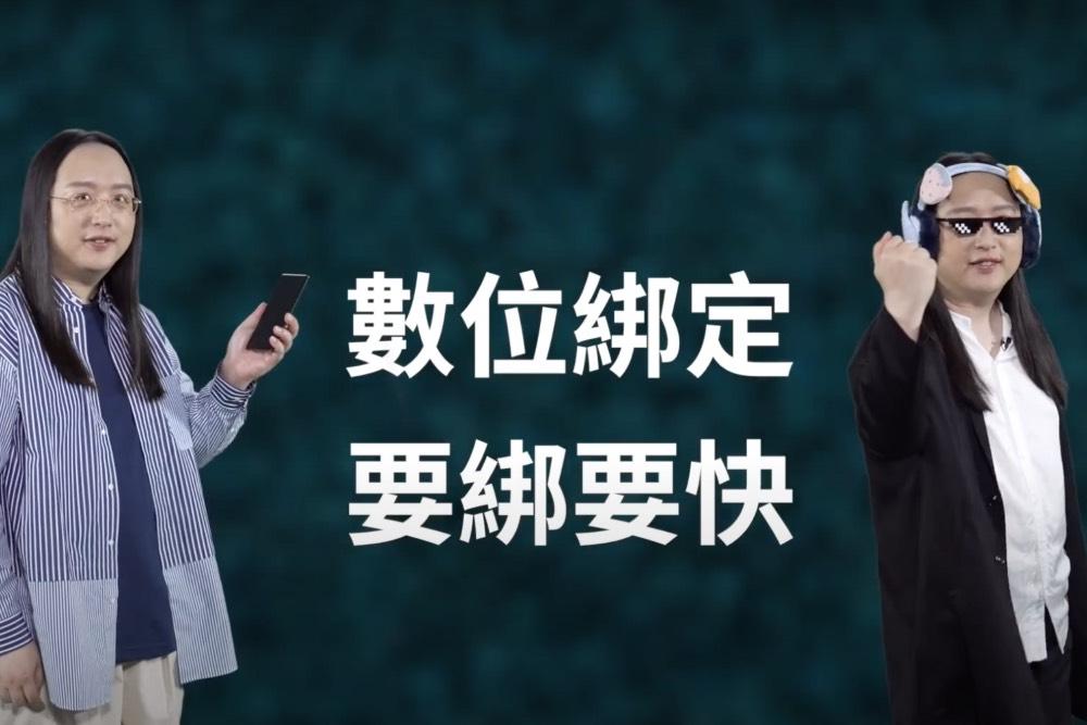大內宣?蔡壁如:執政黨寧花廣告費讓唐鳳唱跳個人秀 不願發現金