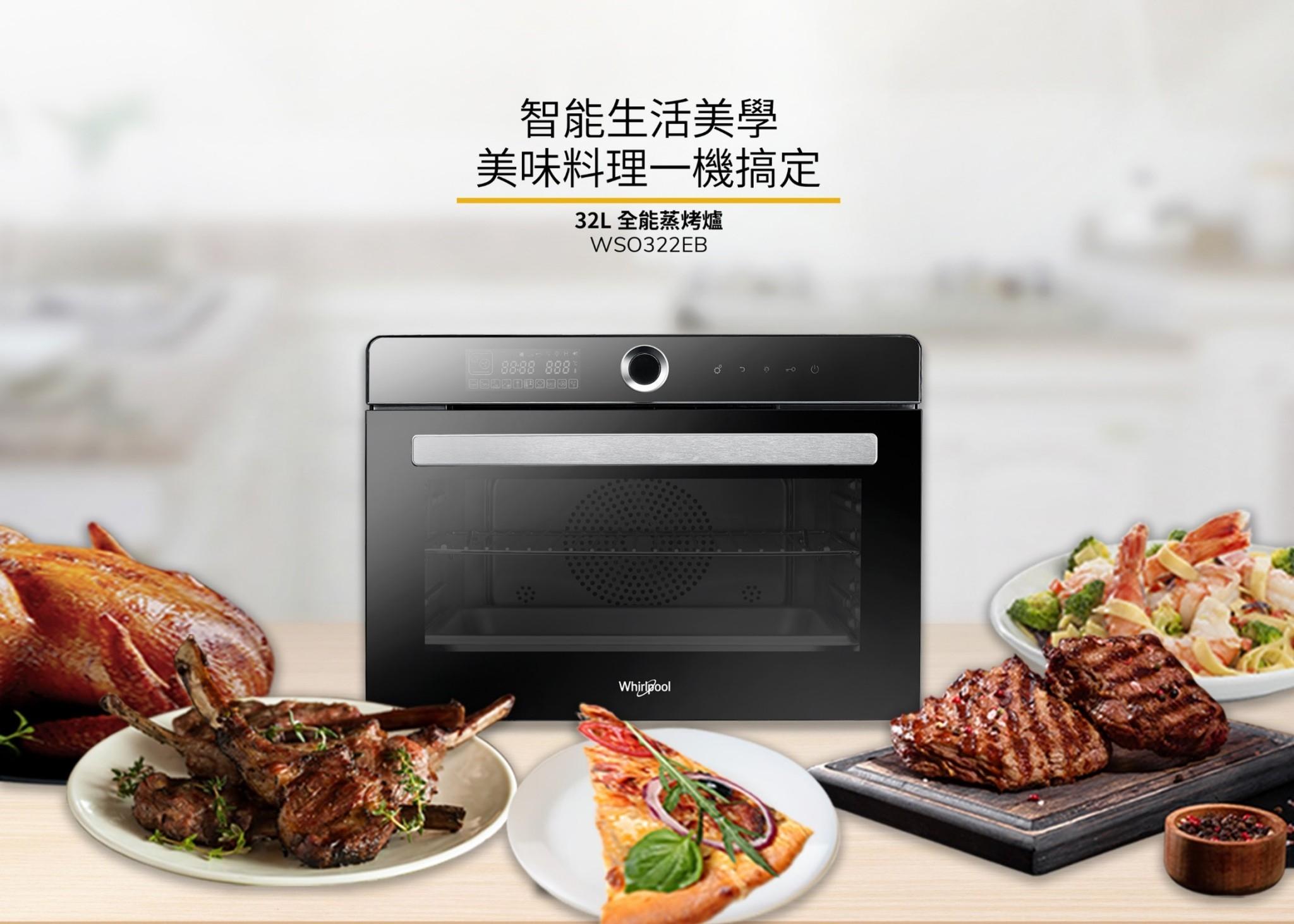 中秋節要烤肉嗎?烤肉家電大集結  烤完還有加氛好空氣