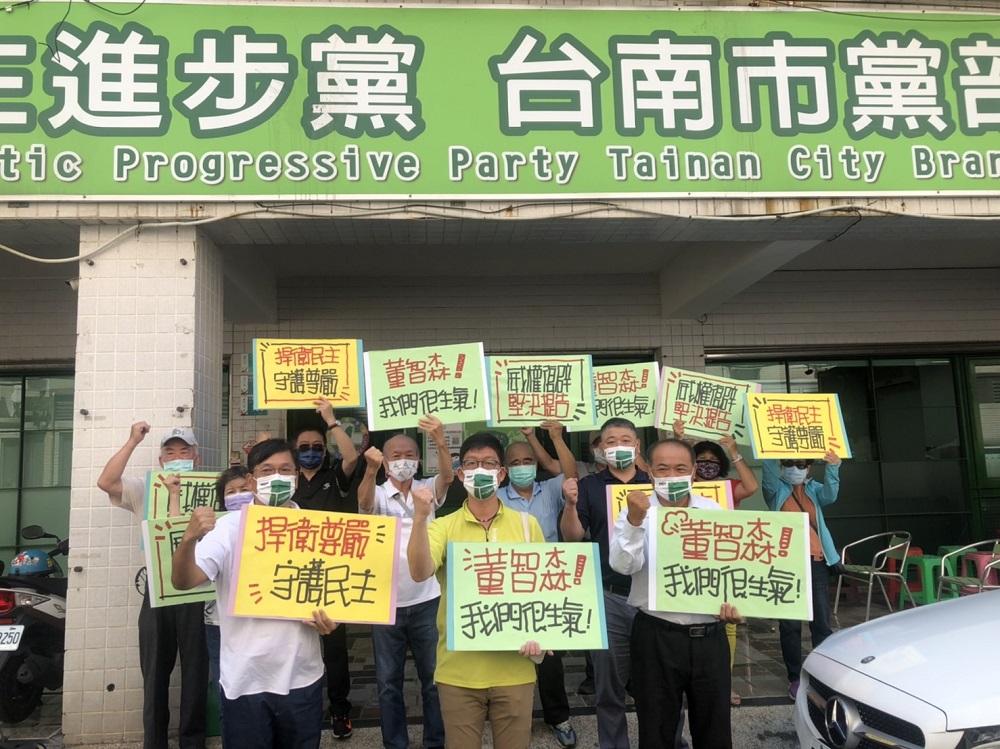 【有影】董智森嗆「民進黨是垃圾」 四位台南市民進黨議員參選人「捍衛尊嚴」提出告訴