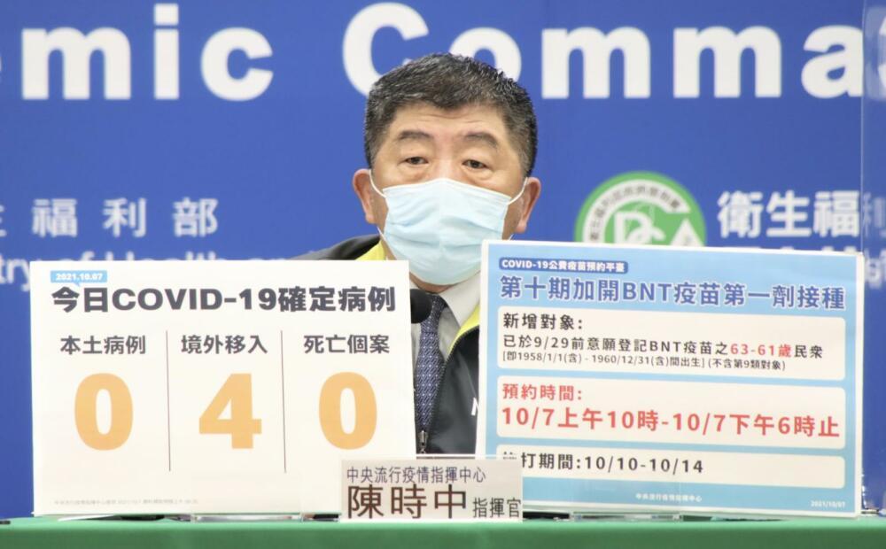 BNT保護力半年後驟降?台灣展開研究了   陳時中:疫苗沒過剩、暫不混打