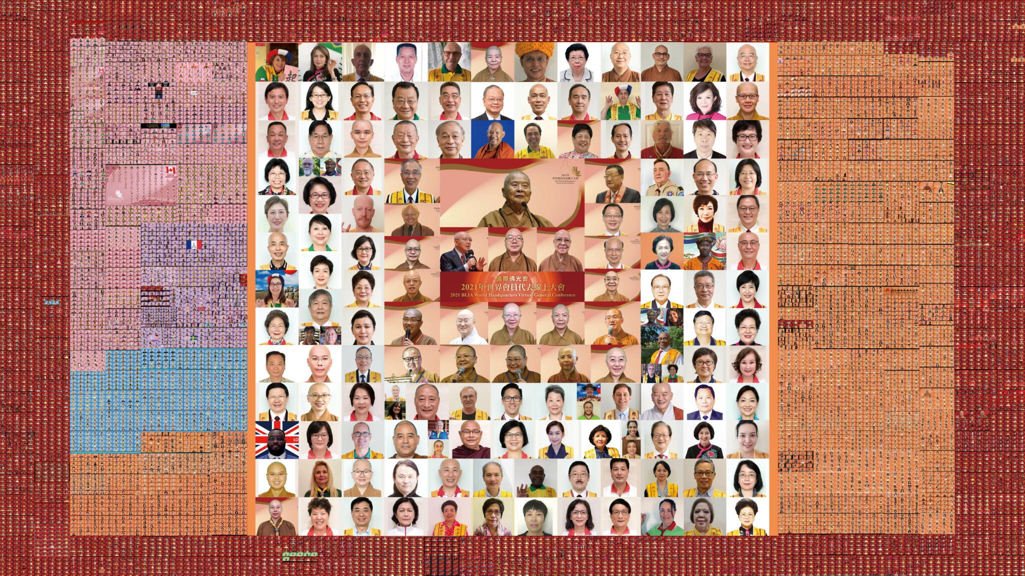 國際佛光會世界會員代表線上大會吸2萬人 《智慧與創新》感動全球佛光人