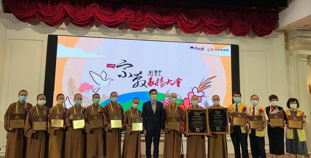內政部表揚宗教團體 佛光山12別院獲公益獎肯定