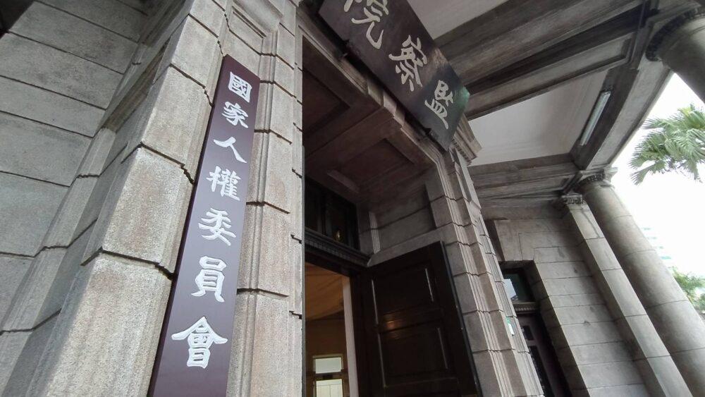 馬國女大學生命案/吃案違失重大 監院全票通過彈劾台南3警