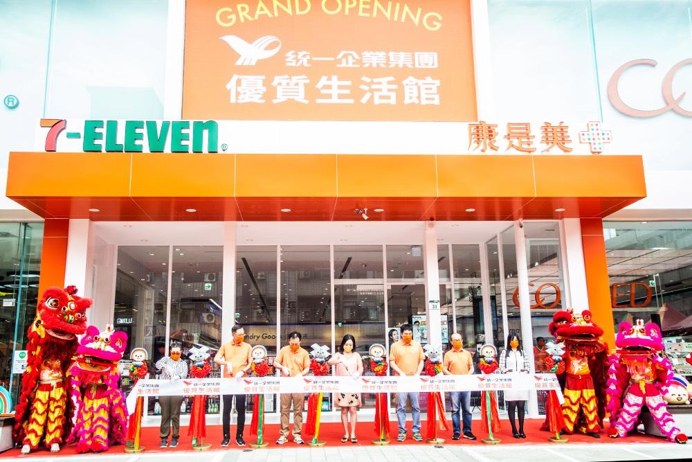 統一集團優質生活館全台首店開幕 盼提供休閒娛樂整合體驗