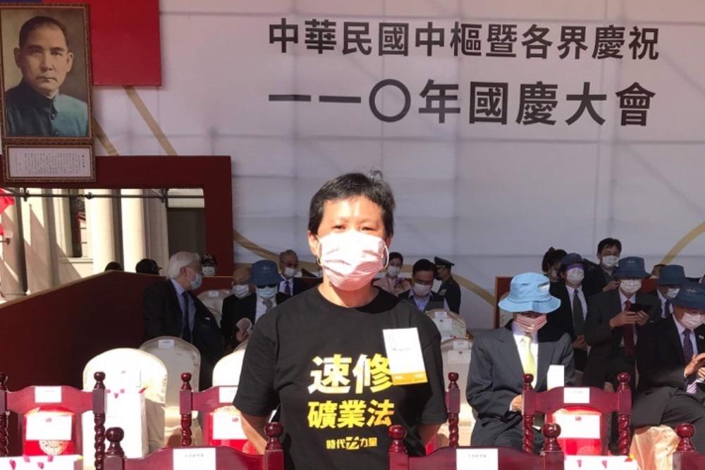 趁國慶穿「速修礦業法」T恤 陳椒華:讓總統、中外媒體看見訴求