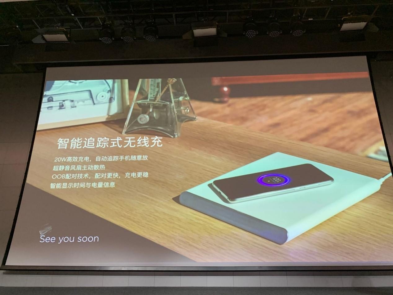 小米超狂!官方證實開始研發40W無線充電技術…100W快充問世也不遠了