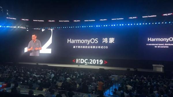 華為「鴻蒙OS」將可支援家電、PC、汽車 與Google最新系統超相似